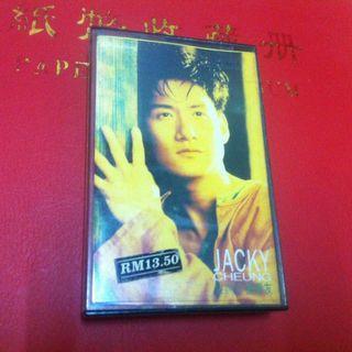 張學友(Jacky Cheung) - 我與你 - Malaysia Original Press Cassette (Used-VG)