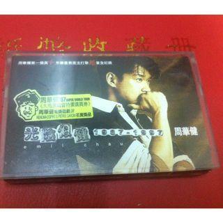 周華健(Wakin Chau) - 光陰似健 Malaysia Original Press Cassette (VG+)