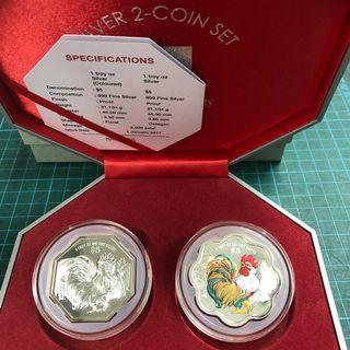 2017 Silver 2 coin Set