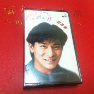 劉德華(Andy Lau) - Q版一族 Malaysia Original Press Cassette (VG-)