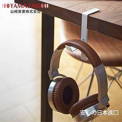 夾層板/夾枱式/耳機雙勾掛架