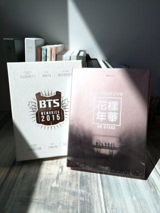 BTS Memories and Hyyh 2015