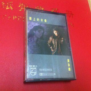 譚詠麟(Alan Tam) - 牆上的肖像 Malaysia Original Press Cassette (Good+)