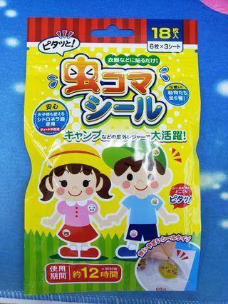 現貨包郵 日本蚊貼 12小時防護 驅蚊蟲 1包$15 / 4包$55