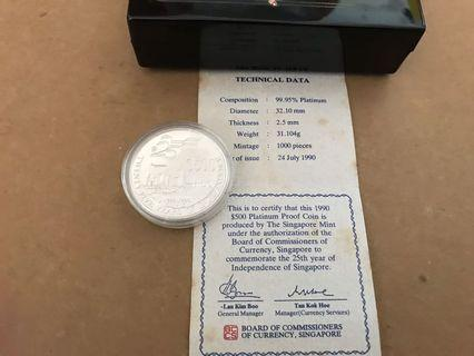 🚚 Singapore 1990 $500 25th Anniversary of Independence platinum Proof coin
