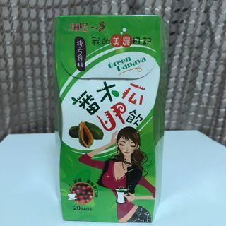 🚚 青木瓜飲品