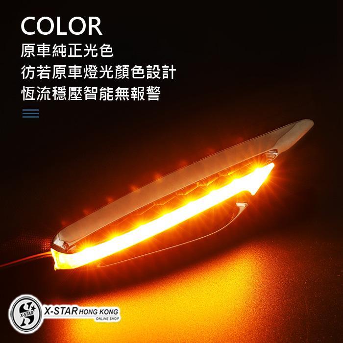 1634785 汽車12V刀鋒側面LED轉向燈