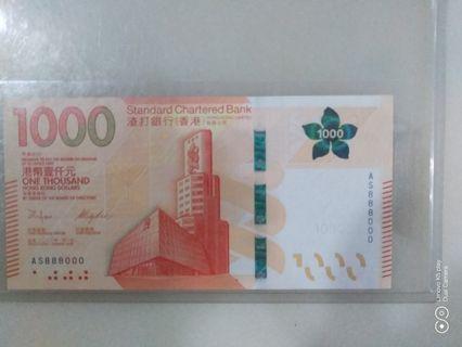 渣打銀行壹仟圓-UNC雙豹子號-AL888000
