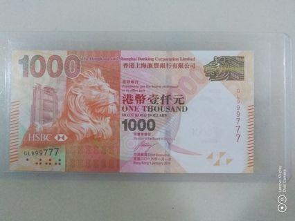 匯豐銀行壹仟圓-UNC雙豹子號-GL999777