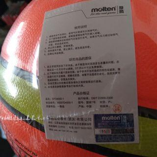 molten d4000 size 7 outdoor specific leather ball with authentication sticker