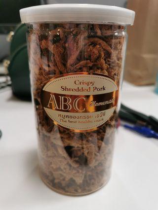 (PO) Crispy dried shredded pork