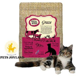 Wishbone Graze Cat's Dry Food