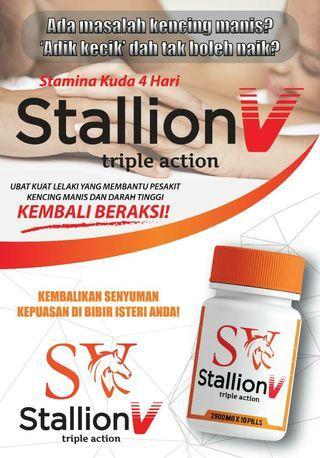 Stallion V Triple Action