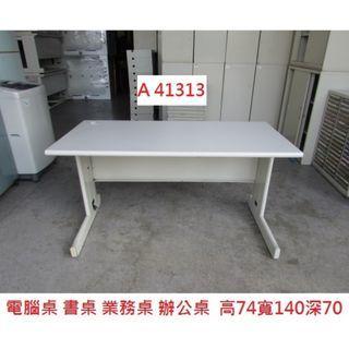 A41313 140 電腦桌 辦公桌 業務桌 ~書桌 電腦辦公桌 工作桌 事務桌 業務桌 回收二手餐飲設備 聯合二手倉庫