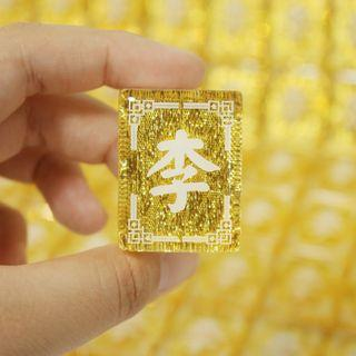 Personalised Gold Glitter Mahjong Set