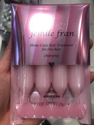 Milbon Jenmile Fran Home Care Hair Treatment
