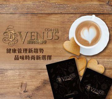 Venus 維納斯咖啡/維納斯奶茶
