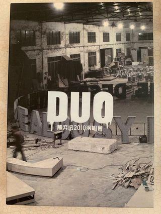 DUO陳奕迅2010演唱會DVD