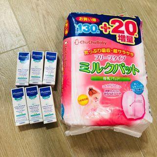 日本乳墊 chuchubaby Mustela emollient balm 6枝