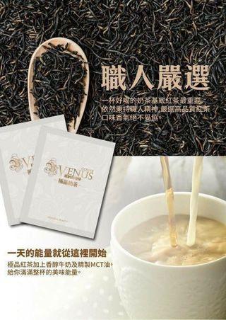 🚚 維納斯奶茶(要買要快)