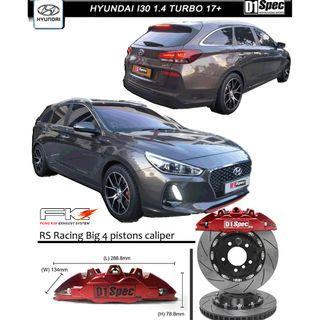 HYUNDAI I30 1.4 turbo ( D1 SPEC BIG BRAKE KIT 4 POT )