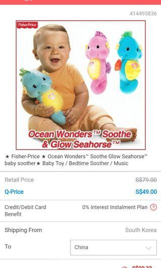 Baby Toy-bed time soother/ music