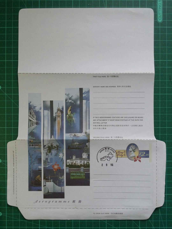 1996 香港航空郵簡 香港現代景色 一枚