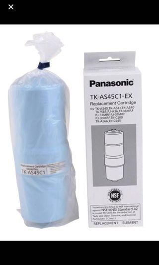 🚚 Panasonic water cartridge