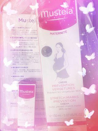 Mustela 防紋膏套裝 孕婦(如買兩套可270)
