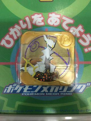 Pokemon Tretta ultimate arceus