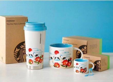 Rare Limited Edition Starbucks Japan *WINTER* YAH Mug Tumbler