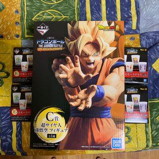 MISB Dragonball Dragon Ball Kuji Android Prize C Son Goku Gokou