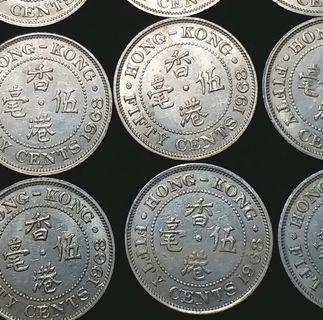 68年香港伍毫硬幣十五枚