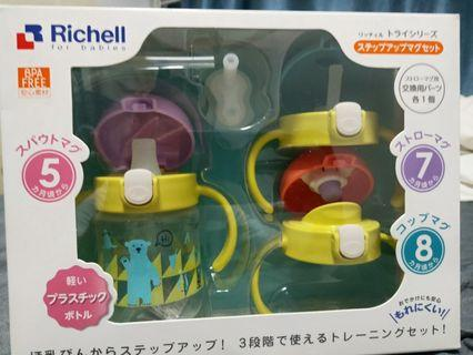 Richell- Training cup/ Bottle