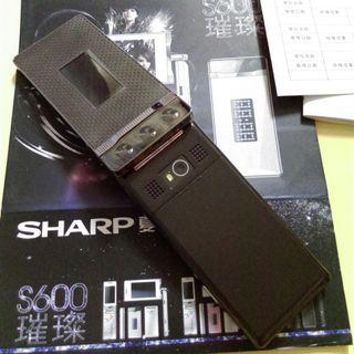 全新SHARP S600夏普璀璨雙屏多用途行動電話黑色 適合收藏或當零件機