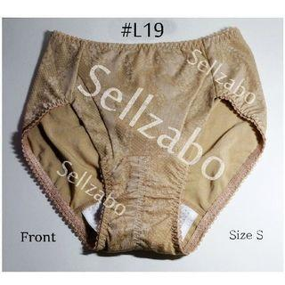 #L19 : Size S Anti-Leak Sanitary Panty Menses Menstrual Periods Lacey Underwear Under Wear Pants Inner Prevent Prevention Leak Leakage Double Protect Protecting Protection Pads Lingerie Ladies Girls Women Female Lady Lace Nude Beige Colour