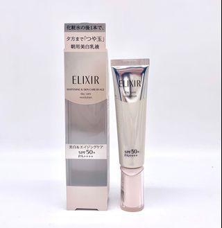 資生堂 ELIXIR (怡麗絲爾)保濕防曬乳 SPF 50+ 35ml (銀管美白)