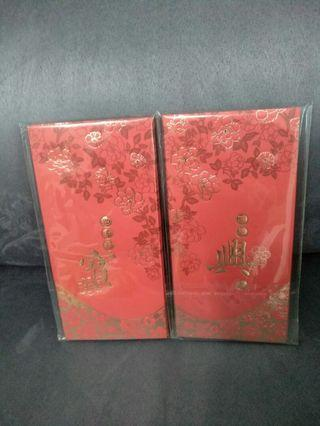 Poh Heng Red Packets / Ang Pow Packs