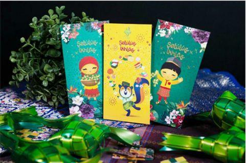[1+1*] 2019 Sampul Duit Raya Green Ang Pow Packets