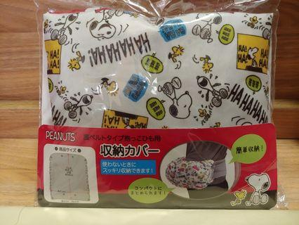 全新日本snoopy 史路比 嬰兒咩帶 背帶收納袋
