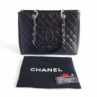 Authentic Pre-loved Chanel GST Grand Shopping Tote
