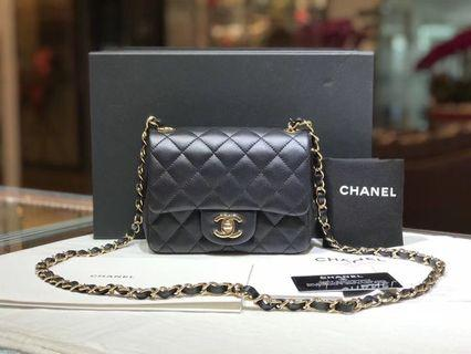 Authentic Pre-loved Chanel Square Mini Champagne Gold Hardware
