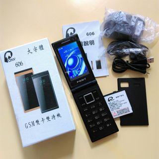 全新PONY 606多用途行動電話黑色適合收藏或當零件機