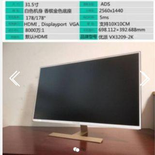 Viewsonic 32 inch LED 2K Gaming monitor display 2560*1440
