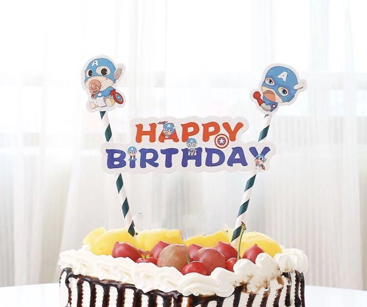 Phenomenal 24 5 Free Normal Mail Captain America Baby Theme Happy Birthday Funny Birthday Cards Online Alyptdamsfinfo
