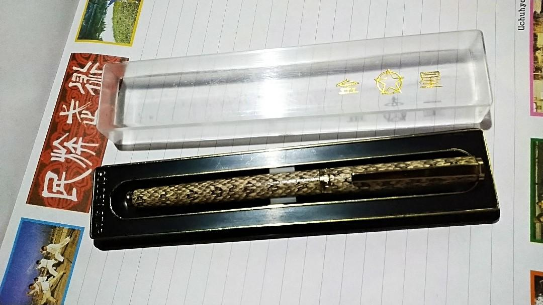 罕有真蛇皮墨水筆