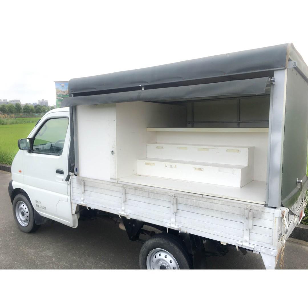 商用小貨車 好幫手 小發財車 餐車 可全額貸
