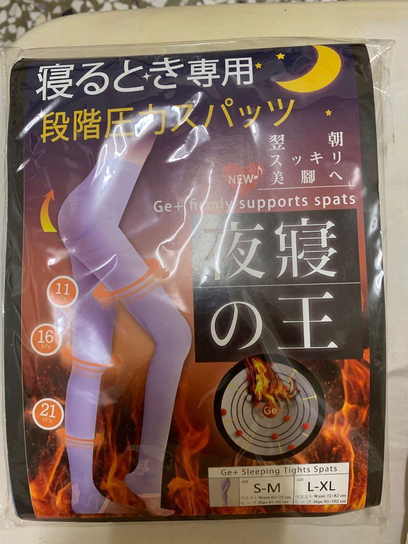 瘦身褲 全新 鍺 燃燒 褲襪