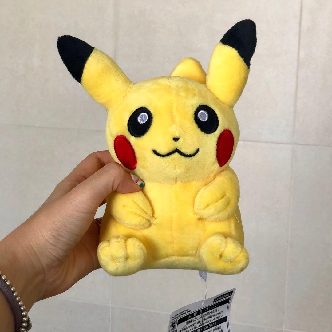 Authentic Pokemon Center Pikachu Plush Toy Stuff Plushy Toys