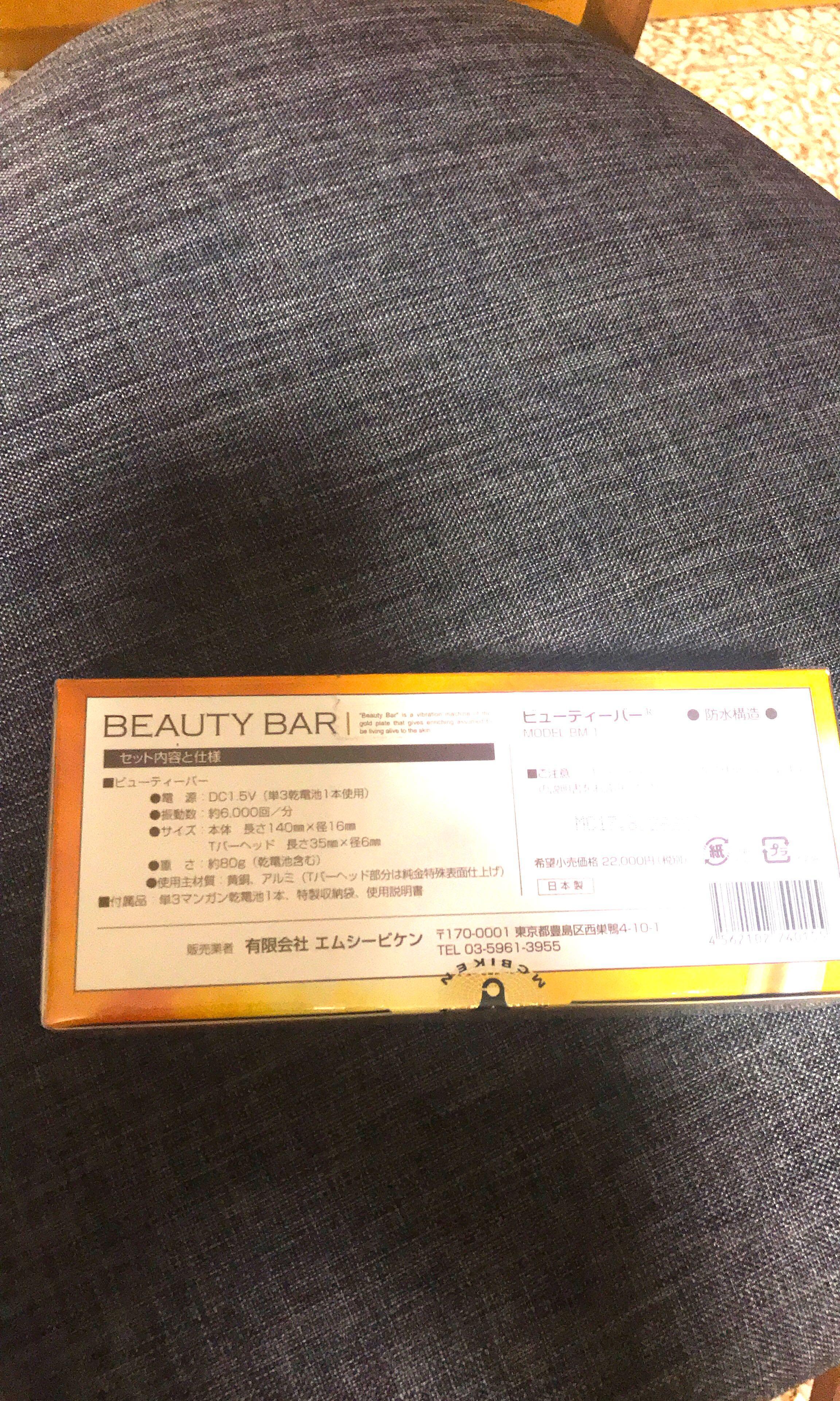 日本🇯🇵Beauty Bar 24K黃金捧